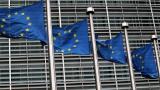 Covid-19: União Europeia discute relaxar restrições de entrada